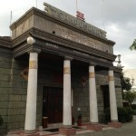 House Of Sampoerna, Surabaya