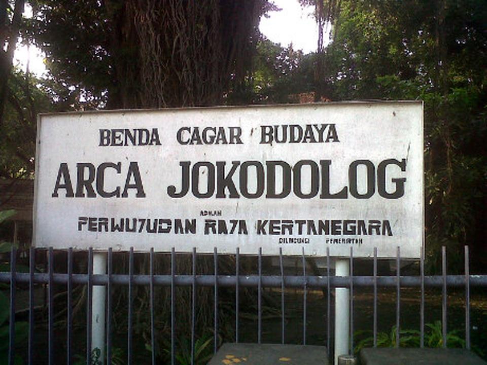 Arca Joko Dolog